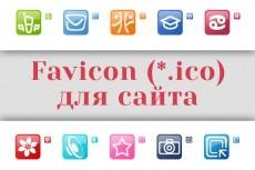 Сделаю 2 баннера для сайта или соц.сетей 41 - kwork.ru