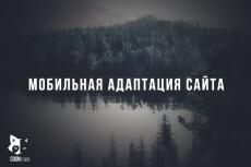 Интерактивная, динамичная обложка, шапка для сообщества VK 4 - kwork.ru