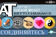 Сделаю простую GIF-ку, GIF баннер 26 - kwork.ru