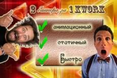 Обработка фото-изделия в редакторе, смена фона или осветление 13 - kwork.ru