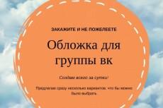 Создам обложку для вашего журнала, книги 13 - kwork.ru