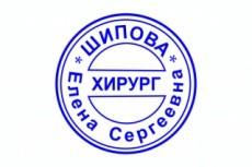 Разработаю макет для печати 34 - kwork.ru
