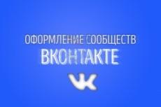 Сделаю шапку и аватарку для вашего YouTube канала 7 - kwork.ru