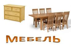 Подбор и привязка домена к странице, группе или аккаунту соцсети 15 - kwork.ru