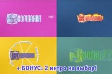Монтаж ваших материалов для видеороликов 31 - kwork.ru