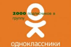 Сервис фриланс-услуг 30 - kwork.ru