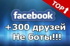 200 реальных подписчиков Telegram. Не боты 13 - kwork.ru