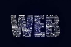 Выполню коррекцию дизайна,  WP, DLE 19 - kwork.ru