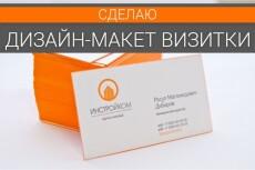 Удаление фона и обработка изображений 3 - kwork.ru