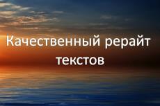 Напишу 20 содержательных комментариев на форуме, сайте 4 - kwork.ru