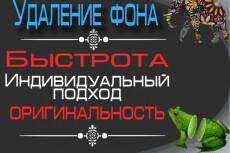 Тематический архив. 150 фотографий с зарубежных ресурсов 24 - kwork.ru