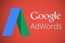 Подключу Яндекс. Метрику и Google Analytics + Вебмастеров 11 - kwork.ru