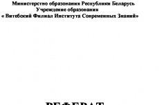 тексты 3 - kwork.ru