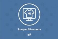 Наполню сайт/группу вк/блог статьями 8 - kwork.ru