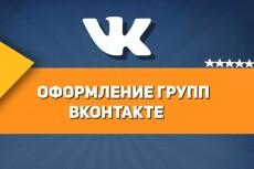 Создам логотип 13 - kwork.ru