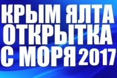 Новогодняя видео открытка - видео поздравление 12 - kwork.ru