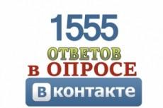 База пользователей инстаграм 44 - kwork.ru