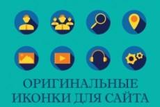 Создам логотип в 3 вариантах 24 - kwork.ru