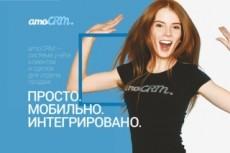 Сделаю продающий лендинг для Instagram 11 - kwork.ru