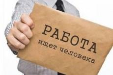 Соберу базу организаций в файл Excel 13 - kwork.ru