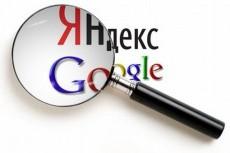 Установлю DLE и настрою шаблон 5 - kwork.ru