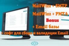 Напишу с нуля или скорректирую имеющийся у вас скрипт JS 34 - kwork.ru