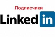 Очень жирные и заметные ссылки с 6 соцсетей + Mail. ru ответы и Ютуб 13 - kwork.ru