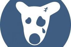 Нарисую логотип в нескольких вариантах 12 - kwork.ru
