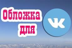 Монтаж из нескольких файлов 6 - kwork.ru