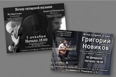 Создам 5 вариантов логотипа 13 - kwork.ru
