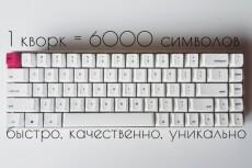 Настройка таргетированной рекламы Google + подарок 500р на Ваш счет 4 - kwork.ru
