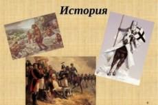 Напишу слоган 17 - kwork.ru
