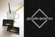 Обложка, аватарка и баннер для сообществ 30 - kwork.ru