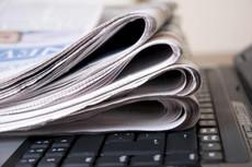 Размещу Вашу новость на сайте Большого СМИ 3 - kwork.ru