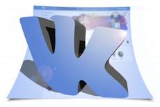 Аватарка для сообщества Вконтакте 23 - kwork.ru