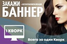 Закажи уникальный логотип 19 - kwork.ru