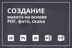 Нарисую новогоднюю открытку 21 - kwork.ru