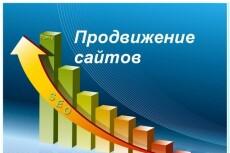 Улучшение поведенческих факторов при помощи ифрейм трафика 9 - kwork.ru