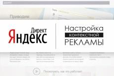 Сделаю озвучку на русском (мужской голос) 6 - kwork.ru