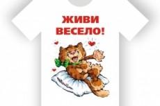 Создам картинку для бесшовного фона 22 - kwork.ru