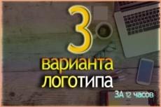 Сделаю креативный дизайн сайта, Landing Page 26 - kwork.ru