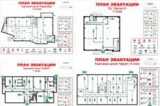Дизайн плаката, афиши 41 - kwork.ru