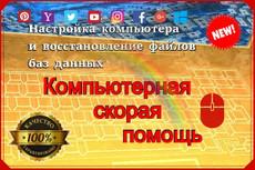 Дизайн обложки для вашей книги за 1 час 42 - kwork.ru