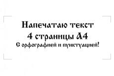 Сделаю баннер 7 - kwork.ru