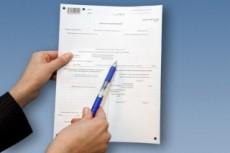 Расчет налога для ИП или ООО 22 - kwork.ru