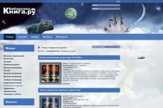 сделаю аватарку Вконтакте 3 - kwork.ru
