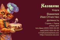 Создам красивый логотип для вашего сайта 4 - kwork.ru