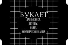 Обложка 21 - kwork.ru