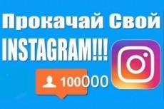 Дизайн для групп Вконтакте 15 - kwork.ru