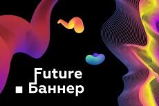 """Сделаю постер в стиле """"Во все тяжкие"""" 18 - kwork.ru"""